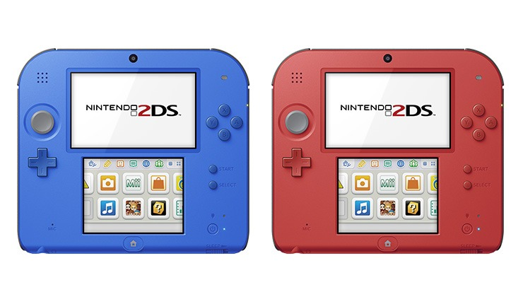 2DS Emulator Download for iPhone / Android/ Window/ PC/ Mac [2018 Edition]