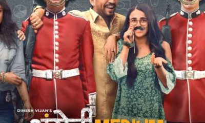 Angrezi Medium: Irrfan Khan Starrer Premieres on Disney+ Hotstar